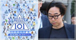 PRODUCE 101, PRODUCE 101 season 2, รายการเซอร์ไวเวอร์เกาหลี, อันจุนยอง, โกงผลโหวตรายการ Produce, คิมยงบอม, PRODUCE 48, PRODUCE X 101, 프로듀스 101, 안준영, Ahn Joon Young