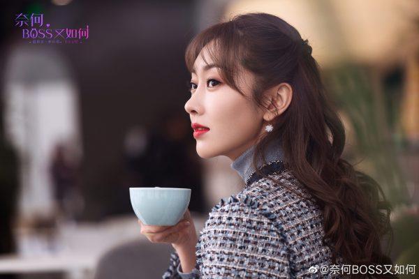 奈何BOSS又如何- What If You're My Boss? - Xuan Lu - Zhao Zhiwei - เซวียนลู่ - จ้าวจื้อเหว่ย