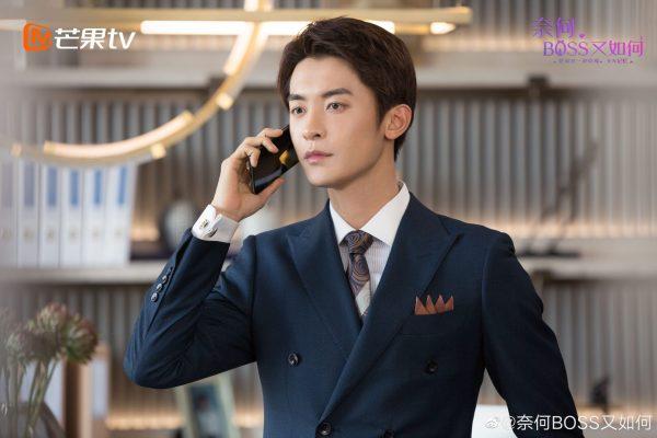 ซีรี่ย์จีนออนแอร์เดือนมิ.ย. - 奈何BOSS又如何- What If You're My Boss? - Xuan Lu - Zhao Zhiwei - เซวียนลู่ - จ้าวจื้อเหว่ย
