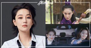 จางซินอวี่ - Zhang Xinyu - Viann Zhang - นักแสดงหญิงจีน - นางรองซีรี่ย์จีน - นางร้ายซีรี่ย์จีน -นางเอกซีรี่ย์จีน -ดาราหญิงจีน -บันเทิงจีน - คนดังจีน -ซุปตาร์จีน - ข่าวจีน - สกู๊ปจีน - ซีรี่ย์จีนปี 2020 - ซีรี่ย์จีนครึ่งปีแรก 2020 - ซีรี่ย์จีนย้อนยุค - ซีรี่ย์จีนโรแมนติก - The Condor Heros 2014 -มังกรหยก ศึกเทพอภินิหารจ้าวอินทรีย์ -Love Designer -ออกแบบรักฉบับพิเศษ -Love Advanced Customization -ลี้มกโช้ว