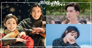 ซีรี่ย์จีนเรื่องใหม่ของคู่จิ้นตงกง - Goodbye My Princess - ตงกง ตําหนักบูรพา - ตงกง ตำนานรักตำหนักบูรพา - 东宫- MONOMAX - MONO29-彭小苒 - Peng Xiaoran - เผิงเสี่ยวหรัน -เฉินซิงซวี่-陈星旭- Chen Xingxu -พระเอกจีน - พระเอกซีรี่ย์จีน - นางเอกจีน - นางเอกซีรี่ย์จีน - คู่จิ้นซีรี่ย์จีน - ซีรี่ย์จีนปี 2019 - ซีรี่ย์จีนย้อนยุค-ซีรี่ย์จีนดราม่า - ซีรี่ย์จีนโรแมนติก-บันเทิงจีน - ดาราจีน - ดาราหญิงจีน -ดาราชายจีน - นักแสดงหญิงจีน -นักแสดงชายจีน-ข่าวจีน -คนดังจีน - ซุปตาร์จีน - ซีรี่ย์จีนเรื่องใหม่-ซีรี่ย์จีนปี 2020
