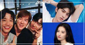 มิตรภาพคนดังจีน-เกาหลี - ไช่สวีคุน - ช่ายสวีคุน - KUN - Cai Xukun - 蔡徐坤- ซอนมี- SUNMI - 선미- แจสเปอร์ หลิว - หลิวอี่หาว - Jasper Liu - Liu Yihao - 刘以豪- อีซึงกิ - Lee Seung Gi - 이승기- ไอดอลชายจีน - ไอดอลหญิงเกาหลี - อดีตสมาชิกวง NINE PERCENT - ไอดอลเกาหลี - ไอดอลจีน - นักแสดงเกาหลี - นักแสดงไต้หวัน - นักแสดงจีน - พระเอกเกาหลี -พระเอกไต้หวัน - ซุปตาร์เกาหลี -คนดังเกาหลี - ซุปตาร์จีน - คนดังจีน - บันเทิงจีน - ข่าวจีน - Netflix -Twogether - คู่เที่ยว เพื่อนทัวร์