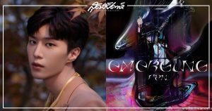 ฟ่านเฉิงเฉิง NEX7 – ฟ่านเฉิงเฉิง – 范丞丞 – Adam Fan – Fan Chengcheng – น้องชายฟ่านปิงปิง – NEX7 – 乐华七子NEXT – NINE PERCENT – บอยแบนด์จีน – สมาชิกบอยแบนด์จีน – ไอดอลชายจีน – ไอดอลจีน – ดาราจีน – ดาราชายจีน – นักแสดงชายจีน – นักร้องจีน – คนดังจีน – ซุปตาร์จีน – บันเทิงจีน – ข่าวจีน - Yuehua Entertainment – YH Entertainment – Jessie J