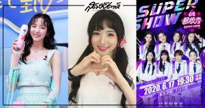 ผลงานเนเน่ในจีน - 创造营2020 - Produce Camp 2020 - CHUANG 2020 – WeTVth – เนเน่ พรนับพัน – เนเน่ Milkshake – เนเน่ คั่นกู - 郑乃馨- เจิ้งไหน่ซิน - Zheng Naixin - เนเน่ - เนเน่ AF10 - Nene - พรนับพัน พรเพ็ญพิพัฒน์