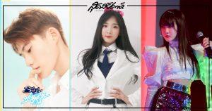 รายการจีนของเด็กไทย – รายการจีน - เด็กไทย - รายการเซอร์ไวเวิลจีน - เด็กฝึกไทย - Produce Camp 2020- CHUANG 2020 - We Are Young 2020 - We Are Blazing - YOLO 20's - แพม SiS - เนเน่ พรนับพัน - ซันนี่ Rocket Girls 101- ซันนี่ เกวลิน - มีมี่ ลี - มีมี่ Rocket Girls 101 - สมิธ ภาสวิชญ์ บูรณนัติ - ไอเฟล คริษฐ์ เฉิน - ไอเฟล MBO - WeTVth - YOUKU