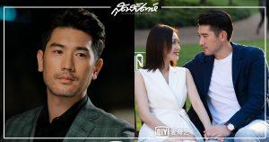 ก็อดฟรีย์ เกา - ก๊อดฟรีย์ เกา - เกาอี่เสียง - Gao Yixiang - 高以翔- Godfrey Gao - นักแสดงชายจีน - ดาราไต้หวัน - นายแบบไต้หวัน - พระเอกซีรี่ย์จีน - ดาราชายจีน - บันเทิงจีน - คนดังจีน - ซุปตาร์จีน - ข่าวจีน - ซีรี่ย์จีนปี 2020 - ซีรี่ย์จีน - ซีรี่ย์จีนครึ่งปีแรก 2020 – ซีรี่ย์จีนแนวดราม่า - 怪你过分美丽- We Are All Alone - iQIYI – นักแสดงฮอลลีวู้ด