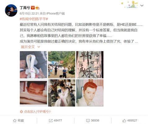 ติงอวี่ซี - Ding Yuxi - 丁禹兮- Ryan Ding - 传闻中的陈芊芊- The Romance of Tiger and Rose - ข้านี่เเหละองค์หญิงสาม