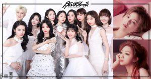 Rocket Girls 101 หมดสัญญาวง - 火箭少女101 - Rocket Girls 101 - เกิร์ลกรุ๊ปจีน-ไอดอลหญิงจีน - ไอดอลจีน -บันเทิงจีน -ข่าวจีน - ดาราจีน - นักร้องจีน - คนดังจีน - ซุปตาร์จีน - รายการเซอร์ไวเวิลจีน - PRODUCE 101 CHINA -创造101 - มีมี่ ลี - ซันนี่ เกวลิน - WeTVth