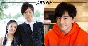 เจิ้งหยวนช่าง - เจียงจื่อซู่ - แกล้งจุ๊บให้รู้ว่ารัก - 郑元畅 - Zheng Yuanchang - Joseph Cheng - พระเอกซีรี่ย์ไต้หวัน - ดาราไต้หวัน - พระเอกไต้หวัน - คนดังไต้หวัน - บันเทิงจีน - ข่าวจีน - It Started with a Kiss