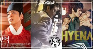 Selection The War Between Women, Hyena, Nobody Knows, Good Casting, Dr. Romantic 2, Romantic Doctor, Teacher Kim 2, Romantic Doctor Teacher Kim 2, 낭만닥터 김사부 2, 굿캐스팅, 아무도 모른다, 하이에나, Queen: Love and War, 간택 – 여인들의 전쟁, ซีรี่ย์เกาหลีครึ่งปีแรก 2020, ซีรี่ย์เกาหลีปี 2020, ซีรี่ย์เกาหลี, ซีรี่ส์เกาหลีครึ่งปีแรก 2020, ซีรี่ส์เกาหลีปี 2020, ซีรี่ส์เกาหลี, ซีรีส์เกาหลีครึ่งปีแรก 2020, ซีรีส์เกาหลีปี 2020, ซีรีส์เกาหลี,