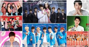 Rain, Super Junior, อีมินโฮ, จางกึนซอก, แทยอน, BIGBANG, พัคจีฮุน, ซฮุน, Girls' Generation, NCT, 2PM, GOT7, ฮยอนบิน, Blackpink, TVXQ, แบมแบม ลิซ่า, นิชคุณ, คยูฮยอน, ชีวอน, เตนล์, Hyunbin, คิมบอม, 2NE1, 4Minute, ดาราเกาหลีชื่อดัง, ดาราเกาหลี, ดาราเกาหลีพรีเซ็นเตอร์ในไทย