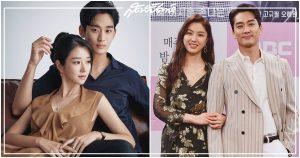 저녁 같이 드실래요, คิมซูฮยอน, ซอเยจี, It's Okay to Not Be Okay, ซงซึงฮอน, ซอจีฮเย, Dinner Mate, 서지혜, Seo Ji Hye, 송승헌, Song Seung Heon, 김수현, Kim Soo Hyun, Seo Ye Ji, 서예지, 사이코지만 괜찮아, พระนางเกาหลี, นางเอกเกาหลี, พระเอกเกาหลี