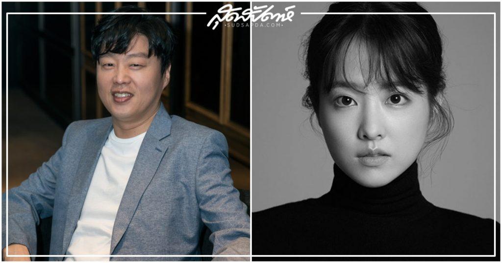 พัคโบยอง, คิมฮีวอน, นักแสดงเกาหลี, Kim Hee Won, 김희원, 박보영, Park Bo Young, House on Wheels, 바퀴 달린 집
