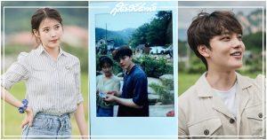 바퀴 달린 집, ยอจินกู, IU, Hotel Del Luna, House on Wheels,아이유, 여진구, 이지은, Lee Ji Eun, Yeo Jin Goo, Yeo Jin 9oo, ไอยู, รายการเกาหลี, พระนางเกาหลี, พระเอกเกาหลี, นางเอกเกาหลี, ดาราเกาหลี