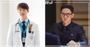 강철비2: 정상회담, Steel Rain 2: Summi, Yoo Yeon Seok, ยูยอนซอก, คุณหมออันจองวอน, พระเอกเกาหลี, Hospital Playlist, 유연석