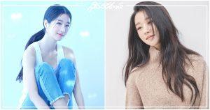ซอเยจี, It's Okay to Not Be Okay, ซอเยจี, นางเอกเกาหลี, ดาราเกาหลี, 사이코지만 괜찮아, Seo Ye Ji, 서예지, เคล็ดลับของซอเยจี, เคล็ดลับดูแลผิวของซอเยจี, Get it beauty