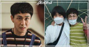 โอจองเซ, นักแสดงเกาหลี, Oh Jung Se, 오정세, It's Okay to Not Be Okay, 사이코지만 괜찮아, โอจองเซ, ดาราเกาหลี