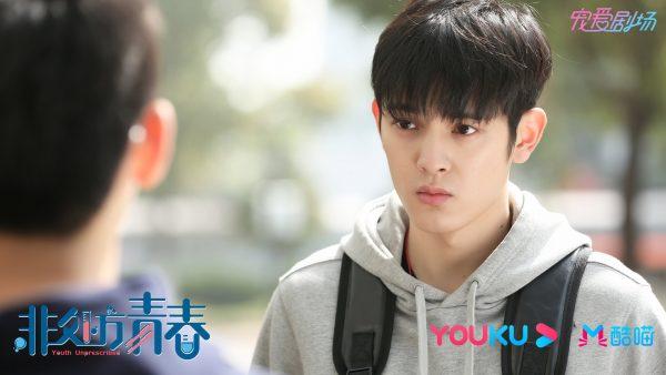 非处方青春 - Youth Unprescribed