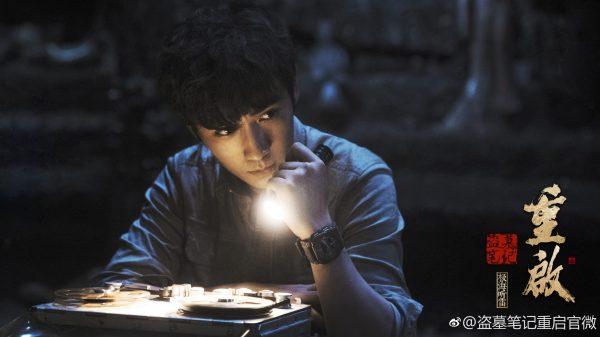 จูอี้หลงส่งซีรี่ย์จีนใหม่ – จูอี้หลง - Zhu Yilong - 朱一龙- 盗墓笔记重启之极海听雷- 重启之极海听雷- 重启- The Lost Tomb: Reboot