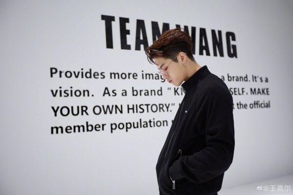 TEAM WANG Design - ทีมหวัง-หวังเจียเอ๋อร์ - แจ็คสัน หวัง - แจ็คสัน ก็อตเซเว่น -แจ็คสัน GOT7 - 王嘉尔- Wang Jiaer -Jackson Wang - Jackson GOT7
