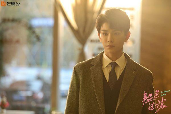 Intense Love - 韫色过浓 - ติงอวี่ซี - Ding Yuxi - 丁禹兮- Ryan Ding