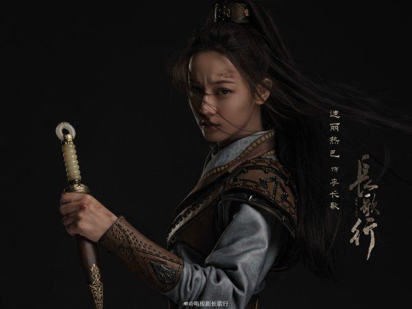 ตี๋ลี่เร่อปา- Dilireba -迪丽热巴 - The Long Ballad Chang Ge Xing - ฉางเกอสิง