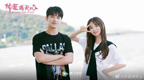 Midsummer Is Full of Hearts - สวี่เว่ยโจว - Xu Weizhou- Timmy Xu- Yang Chaoyue - หยางเชาเยว่