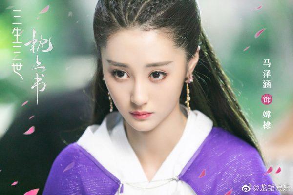 หม่าเจ๋อหาน - Ma Zehan -马泽涵 - L.TAO Entertainment - 龙韬娱乐