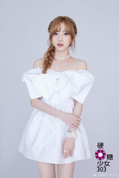 WeTV - Nene - Zheng Naixin - 郑乃馨 - เนเน่ พรนับพัน -เจิ้งไหน่ซิน - เนเน่ BonBon Girls 303 - 超新星运动会 - Super Nova Games