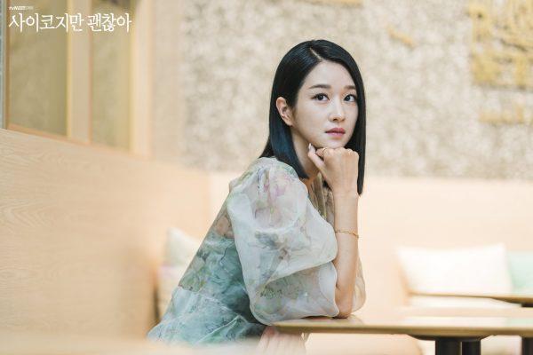 นักแสดงเกาหลี, ซอเยจีจบเมืองนอก, ซอเยจี, It's Okay to Not Be Okay, ซอเยจี, นางเอกเกาหลี, ดาราเกาหลี, 사이코지만 괜찮아, Seo Ye Ji, 서예지