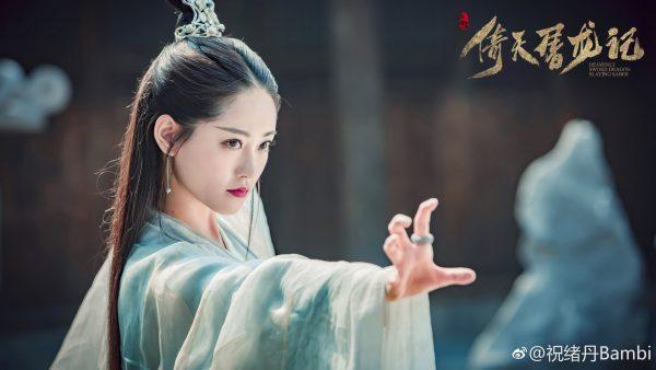 倚天屠龙记 - The Heaven Sword and the Dragon Saber - ดาบมังกรหยก 2019 - จิวจี้เยียก - โจวจื่อรั่ว