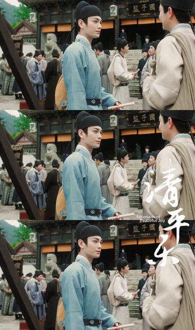 ซีรี่ย์จีนของติงอวี่ซี - ติงอวี่ซี - Ding Yuxi - Ryan Ding - 丁禹兮- Held in the Lonely Castle - วังเดียวดาย