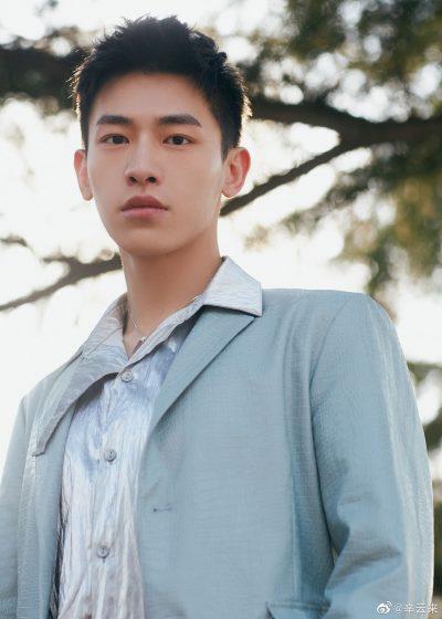 ซินอวิ๋นหลาย - Xin Yunlai - 辛云来