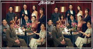 The Lady in Dignity, Woman of Dignity, Graceful Friends, Elegant Friend, 우아한 친구들, JTBC, ซีรี่ย์เกาหลี, ซีรี่ส์เกาหลี, ซีรีส์เกาหลี, Misty, SKY Castle, A World of Married Couple, The World of the Married