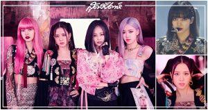 YG, ไอดอลเกาหลี, BLACKPINK, เกิร์ลกรุ๊ปเกาหลี, Jennie, Jennie Kim, Jisoo, Kim Jisoo, Rose, Chaeyoung, Lisa, Lalisa, เจนนี่, เจนนี่ คิม, จีซู, คิมจีซู, โรเซ่, พัคแชยอง, ลิซ่า, ลลิษา มโนบาล