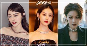 นางร้ายซีรี่ย์จีน - นางร้ายจีน -นักแสดงจีน-นักแสดงหญิงจีน - ดาราจีน - ดาราหญิงจีน - ซีรี่ย์จีน-ซีรี่ย์จีนย้อนยุค - ซุปตาร์จีน-คนดังจีน - บันเทิงจีน - ข่าวจีน - สกู๊ปจีน - จู้ซวี่ตัน - Zhu Xudan -Bambi Zhu - 祝绪丹 - ไห่หลิง - Hai Ling - 海铃-หวงเมิ่งอิ๋ง -Huang Mengying - 黄梦莹-จางซินอวี่ - Zhang Xinyu - Viann Zhang - 张馨予