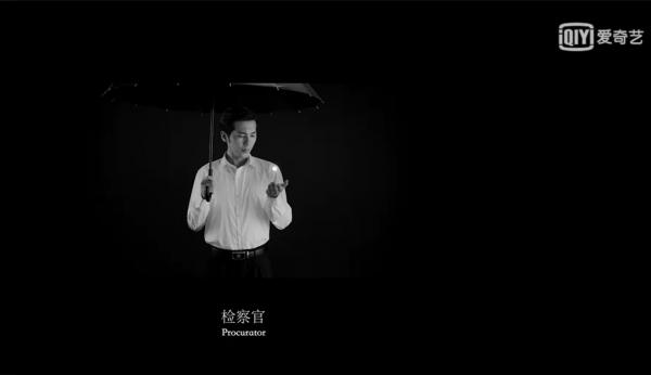 ซีรี่ย์จีนถูกลือเตรียมลงจอเดือนก.ค. 2020 - ซีรี่ย์จีนครึ่งปีหลัง 2020 -ซีรี่ย์จีนปี 2020- 沉默的真相 - The Long Night- ไป๋อวี่ -Bai Yu