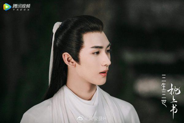 Huang Junjie - 黄俊捷 - ไป๋เจิน - สามชาติสามภพ ลิขิตเหนือเขนย - Eternal Love of Dream - 三生三世枕上书
