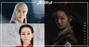 พระ-นางคู่จิ้นสามชาติสามภพ ลิขิตเหนือเขนย - สามชาติสามภพ ลิขิตเหนือเขนย -三生三世枕上书-Eternal Love of Dream -นางเอกจีน - นางเอกซีรี่ย์จีน - พระเอกจีน - พระเอกซีรี่ย์จีน - ดาราชายจีน - ดาราหญิงจีน -นักแสดงหญิงจีน -นักแสดงชายจีน - คนดังจีน - ซุปตาร์จีน- บันเทิงจีน - ข่าวจีน- ซีรี่ย์จีนย้อนยุค -ซีรี่ย์จีนเรื่องใหม่ - ซีรี่ย์จีนกำลังถ่ายทำ - ตี๋ลี่เร่อปา- Dilireba - เกาเหว่ยกวง -Gao Weiguang - 迪丽热巴 - 高伟光 -ฉางเกอสิง -长歌行 - The Long Ballad