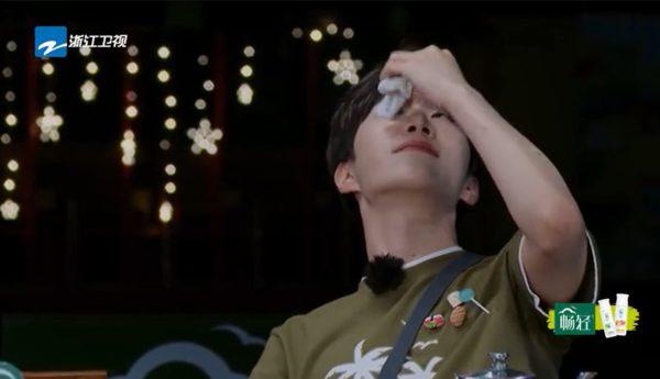 ฟ่านเฉิงเฉิง -  范丞丞-  Fan Chengcheng -  Adam Fan - NEXT - NINE PERCENT