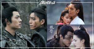 The Majesty of Wolf - หมาป่าจอมราชันย์ - 狼殿下- The Wolf - นักแสดงซีรี่ย์จีน- นักแสดงจีน - ซีรี่ย์จีนย้อนยุค - ซีรี่ย์จีนดราม่า - ซีรี่ย์จีนโรแมนติก – ซีรี่ย์จีน - ซีรี่ย์จีนปี 2020 - ดาราจีน - ดาราชายจีน - ดาราหญิงจีน - คนดังจีน - ซุปตาร์จีน - บันเทิงจีน - ข่าวจีน-สกู๊ปจีน - เซียวจ้าน-Xiao Zhan -Sean Xiao - หวังต้าลู่ - Wang Dalu - หลี่ชิ่น - Li Qin - 肖战- 王大陆-李沁- MONOMAX – พระเอกซีรี่ย์จีน – พระเอกจีน – นางเอกจีน – นางเอกซีรี่ย์จีน – พระรองซีรี่ย์จีน – พระรองจีน