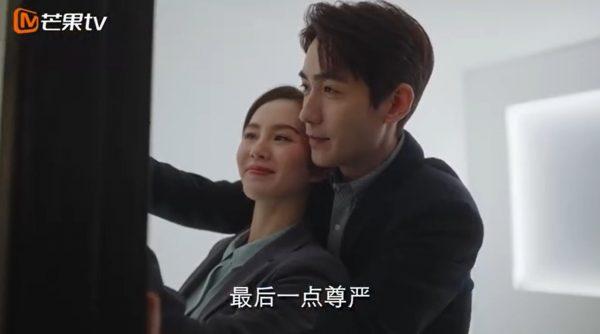 To Dear Myself - 亲爱的自己 - จูอี้หลง - Zhu Yilong - 朱一龙 - หลิวซือซือ - Liu Shishi - 刘诗诗