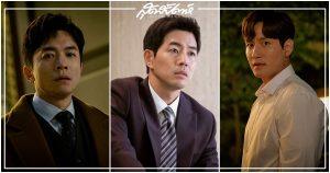 นักแสดงชายเกาหลี, นักแสดงเกาหลี, นักแสดงเกาหลีรับบทเจ้าชู้, อีซังยุน, 이상윤, Lee Sang Yoon, พัคแฮจุน, 박해준, Park Hae Joon, 김영민, คิมยองมิน, Kim Young Min, 부부의 세계, A World of Married Couple, The World of the Married, VIP, 브이아이피