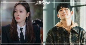 จองแฮอิน, ซนเยจิน, คังฮานึล, ฮันฮโยจู, นักแสดงเกาหลีชื่อดัง, นักแสดงเกาหลี, นางเอกเกาหลี, พระเอกเกาหลี, คิมฮเยยุน, จีซู BLACKPINK, Jung Hae In, 정해인, 손예진, Son Ye Jin, 강|하늘, Kang Ha Neul, 한효주,Han Hyo Joo, Snowdrop, Moving, Cut by the Heart