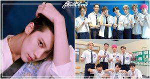 Knowing Brothers, 아는 형님, เตนล์ SuperM, เตนล์, SuperM, WayV, NCT, เตนล์ WayV, เตนล์ NCT, รายการเกาหลี, เตนล์ ชิตพล ลี้ชัยพรกุล, เตนล์ ชิตพล, ชิตพล ลี้ชัยพรกุล, Ten, NCT U, ไอดอลเกาหลี, ไอดอลจีน, บอยแบนด์จีน, ยูนิตจีน NCT, หลีหย่งชิน, TEN, 李永钦, 텐, テン, Li Yong Qin, Lee Young Heum, 이영흠