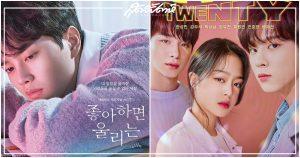 เว็บดราม่าเกาหลี, เว็บดราม่า, ซีรีส์เกาหลีออนไลน์, Netflix, Playlist Origianal, tvN D, KAKAO M, จองอินซอน, ซงแจริม, คังมินฮยอก CNBLUE, ฮานิ EXID, จางยอมนัม, แพแฮซอน, Live On, XX, Ending Again, A-TEEN, Girl's World, Pop Out Boy, Where Your Eyes Linger, Best Mistake 2, Trap, Kiss Goblin, Twenty Twenty