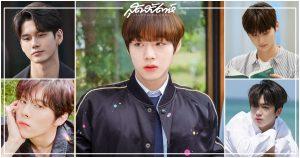 อย่ามารบกวนเวลาเรียนของฉัน, 别想打扰我学习, Kyulkyung, ฮวังมินฮยอน, องซองอู, พัคจีฮุน, คิมโยฮัน, คิมอูซอก, คิมดงฮัน, คิมเซจอง, พัคซียอน, อิมนายอง, ไลควานลิน, ชเวบยองชาน, อีเซจิน, พัคชียอน, อีจินฮยอก, กองทัพ พีค, ฮยอนบิน, ยูซอนโฮ, จองฮโยจุน, ชเวยูจอง, คิมโดยอน Melo, Not Solo, พัคซองอู, กยูริ, จูคยอลคยอง, อียูจิน, อียูจิน SKY Castle, ยูจินอู, จางกยูริ, คิมมินกยู, ฮันกีชาน, กึมดงฮยอน, พัคซอนโฮ, ซอซองฮยอก, โจยองอิน, คิมโซฮเย, Hwang Min Hyun, Minhyun, มินฮยอน, Ong Seong Wu, Park Ji Hoon, Kim Yo Han, Kim Woo Seok, Kim Dong Han, Kim Se Jeong, Park Si Yeon, Xiyeon, Park Xiyeon, Lim Na Young, Lai Kuan Lin, Choi Byung Chan, Byungchan, Lee Se Jin, Lee Jin Hyuk, Kongthap Peak,Hyunbin, Kwon Hyun Bin, ควอนฮยอนบิน, Yoo Seon Ho, Jang Hyo Joon, Jeong Hyo Jun, Kim Do Yeon, Choi Yoo Jung, Park Sung Woo, Lee Yoo Jin, Jang Gyu Ri, Gyuri, Yoo Jin Woo, Kim Min Kyu, Han Gi Chan, Geum Dong Hyun, Keum Dong Hyun, Kim So Hye, Jo Yeong In, Park Sun Ho, Seo Sung Hyuk, โยฮัน, อูซอก, ดงฮัน, เซจอง, นายอง, ควานลิน, บยองชาน, เซจิน, จินฮยอก, ซอนโฮ, ฮโยจุน, ยูจอง, โดยอน, คยอลคยอง, ยูจิน, จินอู, มินกยู, กีชาน, ดงฮยอน, ซองฮยอก, ยองอิน, โซฮเย, ไอดอลตระกูล PRODUCE, ไอดอลเกาหลี, ตระกูล PRODUCE, ซีรี่ย์เกาหลี, งานแสดงไอดอล PRODUCE, PRODUCE 101, PRODUCE 101 SEASON2, PRODUCE 48, PRODUCE X 101, The Golden Holiday, Legend of Fei, Do You Like Brahms?, Live On, Trap, Melo Not Solo, A love So Beautiful, A love So Beautiful เวอร์ชั่นเกาหลี, Twenty Twenty, Extraordinary Rumor, Number of Cases, Number of Cases to Go From Friends to Lovers, Love Revolution, Flower of Evil, Romance Hacker, Undercover, Oppa Will Date Instead, Don't Let Go of Your Mind, Today is office, Tomorrow is Romance, Today is office Tomorrow is Romance, It's Okay Not To Be Okay, ให้รักพิพากษา Dare to Love, Dare to love ให้รักพิพากษา, Dare to love, ให้รักพิพากษา, Dont' Think About Interrupting My Studies