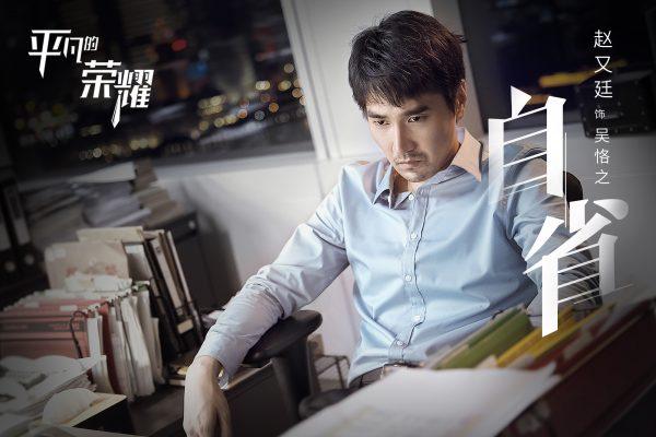 พระเอกป่าท้อสิบหลี่ - พระเอกฉู่เฉียว - หลินเกิงซิน - Lin Gengxin -Kenny Lin - 林更新 - จ้าวโย่วถิง - เจ้าโย่วถิง - มาร์ค จ้าว - Zhao Youting - Mark Chao - 赵又廷