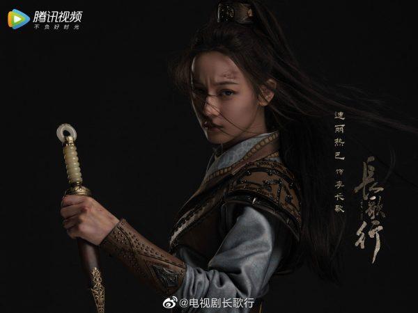 นางเอกจีนเตรียมส่งต่อซีรี่ย์จีนย้อนยุคเรื่องใหม่ - Dilireba - ตี๋ลี่เร่อปา - 迪丽热巴 - 长歌行 - Chang Ge Xing - ฉางเกอสิง -