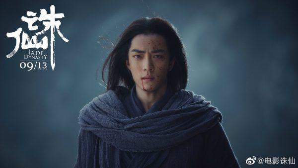 X NINE - X玖少年团 - เซียวจ้าน - Xiao Zhan - Sean Xiao - 肖战 - กู่เจียเฉิง - Gu Jiacheng - 谷嘉诚